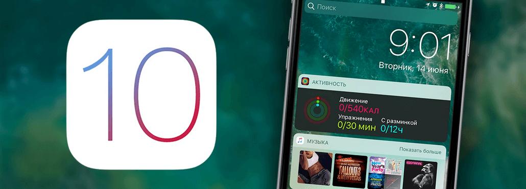 Как создать приложения для iOS?