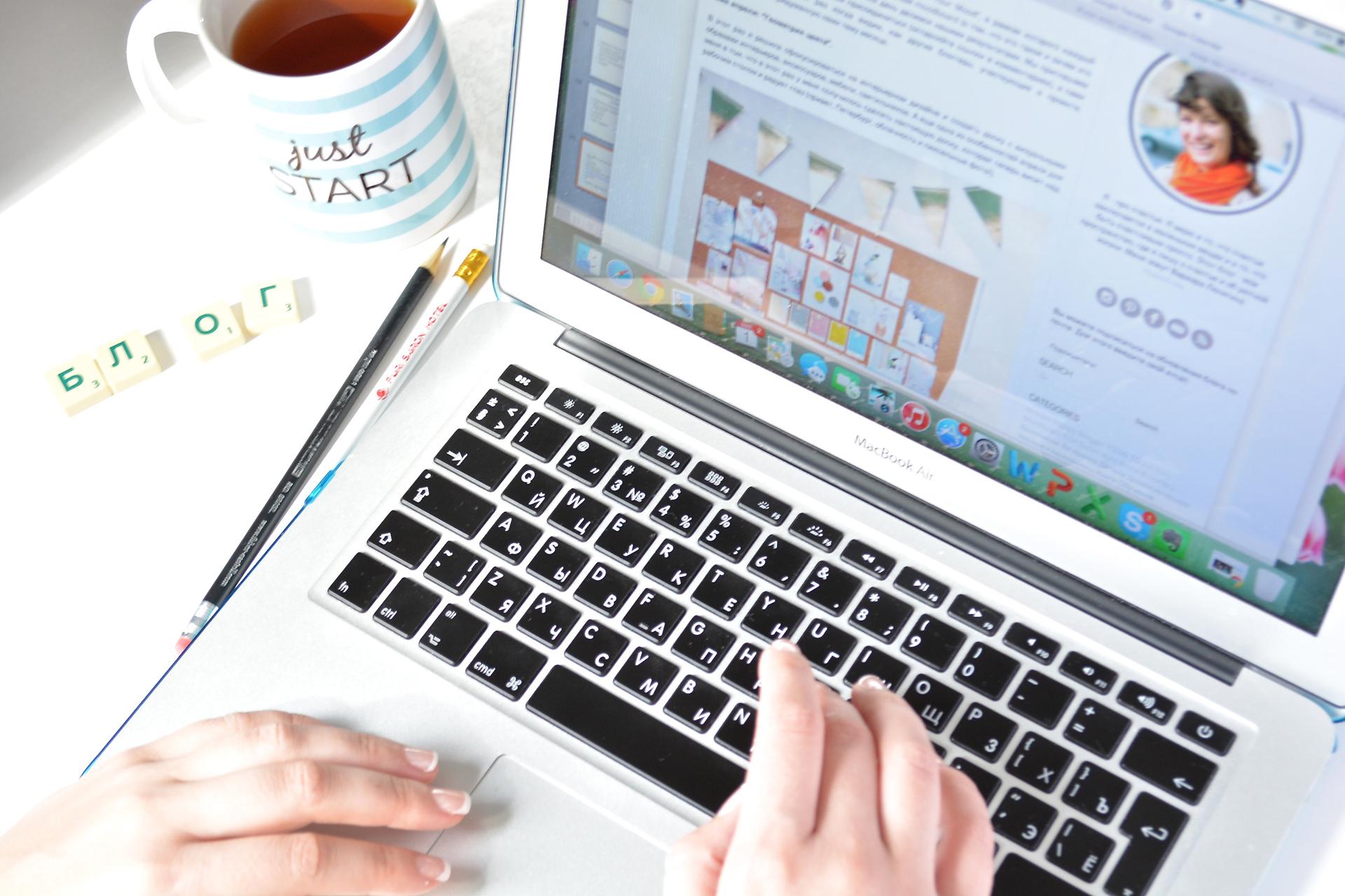 как заработать деньги на блоге