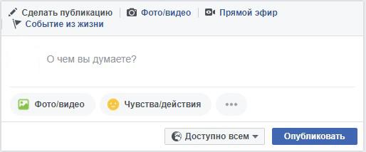 как создать опрос в фейсбук