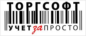 Как синхронизировать интернет-магазин и Торгсофт