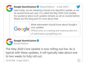 Последние обновления алгоритма ранжирования Google